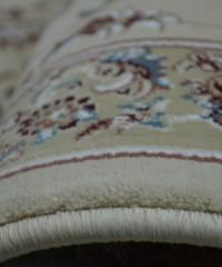Высокоплотная ковровая дорожка 105088 1.20х3.05
