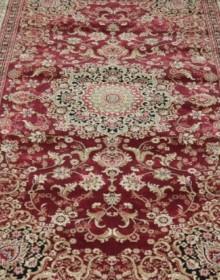 Высокоплотная ковровая дорожка Oriental 4672 red - высокое качество по лучшей цене в Украине.