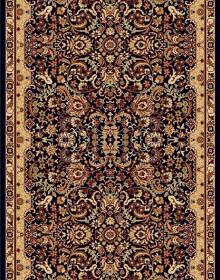 Шерстяная ковровая дорожка Summer 107-4688 (121) - высокое качество по лучшей цене в Украине.