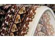 Иранский ковер Shahriar 2914B Cream-Navy - высокое качество по лучшей цене в Украине - изображение 3.