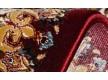 Иранский ковер Shahriar 3377A Red-Cream - высокое качество по лучшей цене в Украине - изображение 2.