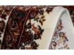 Иранский ковер Shahriar 3517B Cream-Cream - высокое качество по лучшей цене в Украине - изображение 4.
