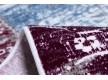 Акриловый ковер Bonita New i266 sri - высокое качество по лучшей цене в Украине - изображение 2.