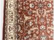 Высокоплотная ковровая дорожка Cardinal 25515/210 - высокое качество по лучшей цене в Украине - изображение 4.