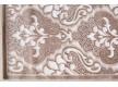 Акриловый ковер Suelo 7806A - высокое качество по лучшей цене в Украине - изображение 2.