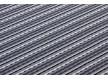 Ковер на латексной основе Sikinos silver - высокое качество по лучшей цене в Украине - изображение 2.