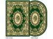 Синтетичний килим Andrea 4266-20444 - Висока якість за найкращою ціною в Україні