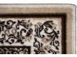 Синтетический ковер Vivaldi ( Вивалди ) 2846 c6-vd - высокое качество по лучшей цене в Украине - изображение 2.