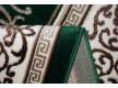Синтетический ковер Vivaldi ( Вивалди ) 2929-a5-vd - высокое качество по лучшей цене в Украине - изображение 2.
