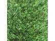 Штучна трава Orotex Pine Valley - Висока якість за найкращою ціною в Україні