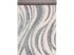 Высоковорсная ковровая дорожка Fantasy 12502-160 - высокое качество по лучшей цене в Украине
