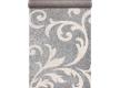 Высоковорсная ковровая дорожка Fantasy 12516-116 - высокое качество по лучшей цене в Украине