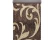 Высоковорсная ковровая дорожка Fantasy 12516-98 - высокое качество по лучшей цене в Украине
