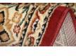 Синтетическая ковровая дорожка Almira 2304 Red-Cream Рулон - высокое качество по лучшей цене в Украине - изображение 2.