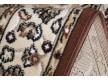 Синтетическая ковровая дорожка Almira 2348 Cream-Choko Рулон - высокое качество по лучшей цене в Украине - изображение 2.