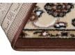 Синтетическая ковровая дорожка Almira 2348 Cream-Choko Рулон - высокое качество по лучшей цене в Украине - изображение 3.