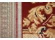 Синтетическая ковровая дорожка Almira 2356 Red-Cream Рулон - высокое качество по лучшей цене в Украине - изображение 2.