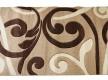 Синтетическая ковровая дорожка Fruze 1477, BEIGE - высокое качество по лучшей цене в Украине - изображение 4.