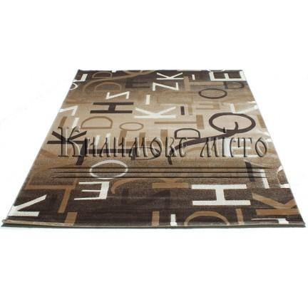 Акриловый ковер Boyut 0024 bej - высокое качество по лучшей цене в Украине.