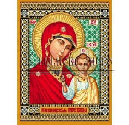 Килим Ікона 2087 Казанська - высокое качество по лучшей цене в Украине.