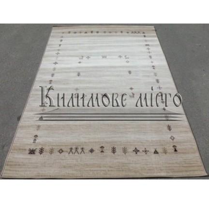 Синтетический ковер Choco 1719-10 - высокое качество по лучшей цене в Украине.