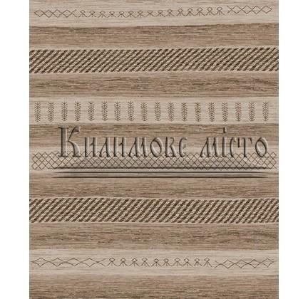 Синтетический ковер Choco 1722-12 - высокое качество по лучшей цене в Украине.