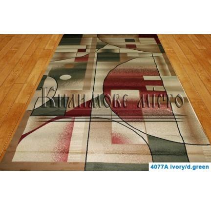 Синтетическая ковровая дорожка Super Elmas 4077A ivory-d.green - высокое качество по лучшей цене в Украине.
