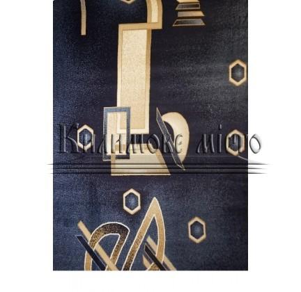 Синтетическая ковровая дорожка Super Elmas 1267A blue-blue - высокое качество по лучшей цене в Украине.