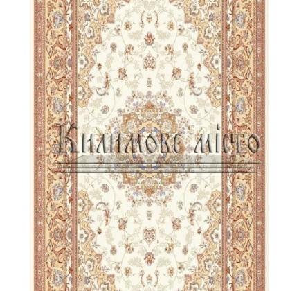 Высокоплотная ковровая дорожка Mashad 507 , CREAM - высокое качество по лучшей цене в Украине.