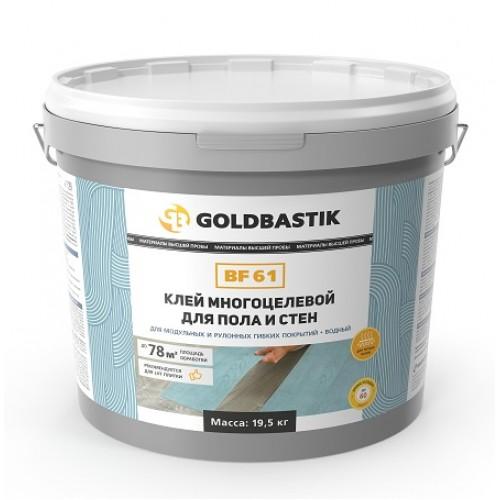 Клей для LVT, модульных и рулонных покрытий для пола и стен «GOLDBASTIK BF 61» 19,5 кг. - изображение 1