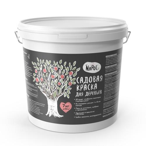 Садовая краска для деревьев «NaPole», 7 кг - изображение 1
