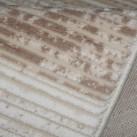 Акриловый ковер Fino 05435A White - высокое качество по лучшей цене в Украине изображение 2.