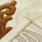 Акриловый ковер Hadise 2673A cream - высокое качество по лучшей цене в Украине изображение 2.