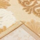 Акриловый ковер Hadise 2711A cream - высокое качество по лучшей цене в Украине изображение 2.