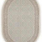 Акриловый ковер Sanat Deluks (Санат Делюкс)  6825 - высокое качество по лучшей цене в Украине изображение 2.