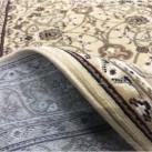 Высокоплотная ковровая дорожка Cardinal 25515/100 - высокое качество по лучшей цене в Украине изображение 2.