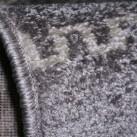 Синтетический ковер Optima 78151 Grey - высокое качество по лучшей цене в Украине изображение 3.