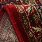 Ковер из вискозы Spirit 12800-43 Red - высокое качество по лучшей цене в Украине.