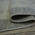 Шерстяной ковер Eco 6716-59934 - высокое качество по лучшей цене в Украине изображение 6.
