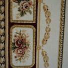 Шерстяная ковровая дорожка Premiera (Millenium) 207, 4, 60200 - высокое качество по лучшей цене в Украине изображение 2.