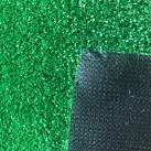 Штучна трава Flat 20 - Висока якість за найкращою ціною в Україні зображення 2.