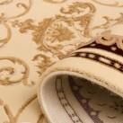 Акриловая ковровая дорожка Veranda 405 , CREAM - высокое качество по лучшей цене в Украине изображение 2.