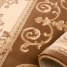 Акриловая ковровая дорожка Veranda 602 , BROWN  - высокое качество по лучшей цене в Украине изображение 2.