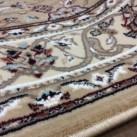 Высокоплотная ковровая дорожка Cardinal 25515/100 - высокое качество по лучшей цене в Украине изображение 6.