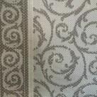 Ковровая дорожка безворсовая Veranda 4697-23644 - высокое качество по лучшей цене в Украине изображение 2.