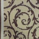 Ковровая дорожка безворсовая Veranda 4697-23711 - высокое качество по лучшей цене в Украине изображение 3.