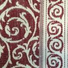 Ковровая дорожка безворсовая Veranda 4697-23744 - высокое качество по лучшей цене в Украине изображение 2.