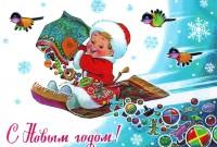 Режим работы в Зимние Праздники