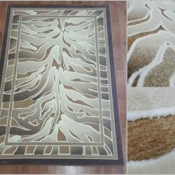 Акрилова килимова доріжка Chanelle 909 Beige  - Висока якість за найкращою ціною в Україні