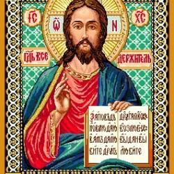 Ковер Икона 2088 Иисус  - высокое качество по лучшей цене в Украине